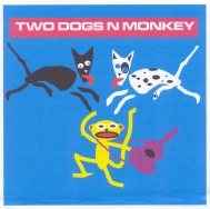 2 dogs and monkey